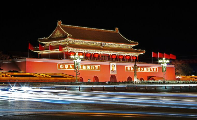 China's Blockchain-Based Service Network to Integrate Central Bank Digital Currency
