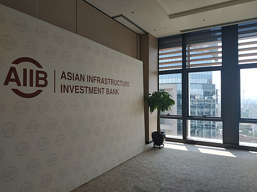 AIIB commits US$90m to Investcorp and Aberdeen fund